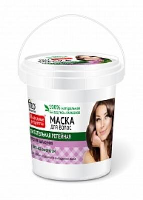 Маска для волос Питательная репейная 155 мл