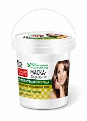 Маска для волос Стимулирующая горчичная  155 мл