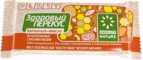 Батончик-мюсли Здоровый перекус с орехами и медом, 55 г