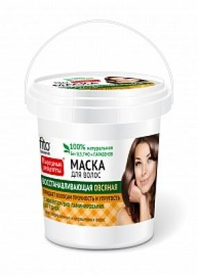 Маска для волос Восстанавливающая овсяная  155 мл
