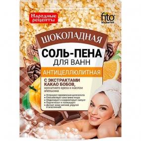 Соль-пена для ванн Антицеллюлитная Шоколадная 200 гр.