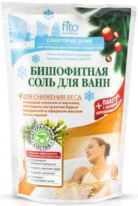 Соль для ванн Бишофитная Для снижения веса 530 гр.