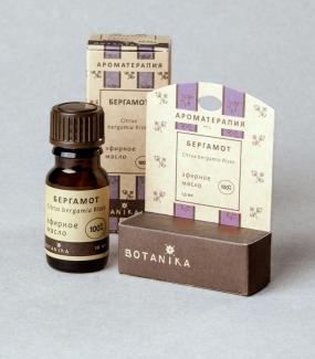 Эфирное масло Бергамота 10 мл
