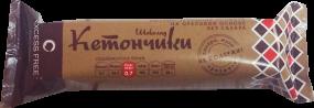 """Низкоуглеводные конфеты """"Кетончики. Шоколад"""" 55 гр."""