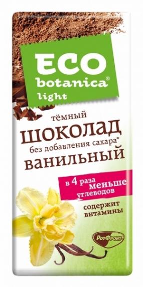 Шоколад Эко ботаника ванильный 90 гр.