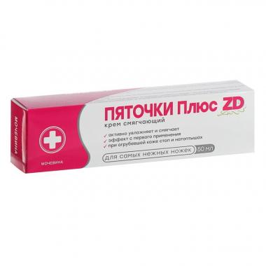 Крем смягчающий ПЯТОЧКИ Плюс ZD, 50мл