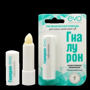 EVO Гиалурон помада гигиеническая для очень сухой кожи губ 2,8 гр.