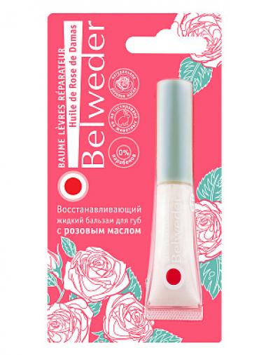 Восстанавливающий жидкий бальзам для губ с розовым маслом