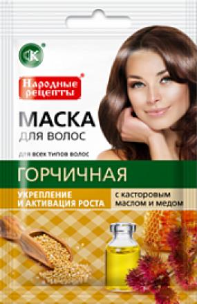 Маска для роста волос Горчичная с касторовым маслом и медом 30 мл