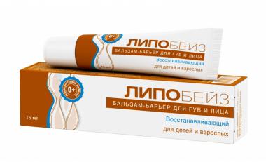 Бальзам-барьер для губ и лица ЛИПОБЕЙЗ восстанавливающий, 15 мл