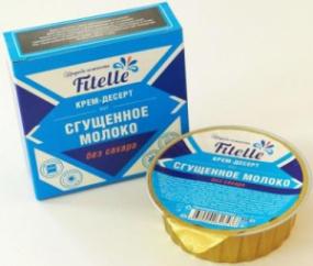 """Крем-десерт """"Сгущенное молоко"""", 100 г"""