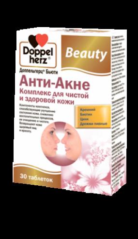 Доппельгерц Бьюти Анти-Акне комплекс для чистой и здоровой кожи табл. №30
