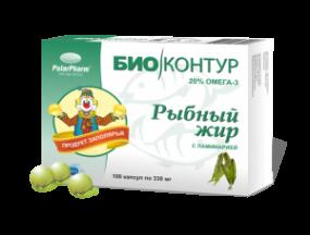 Рыбный жир Биоконтур с ламинарией №100 капс.