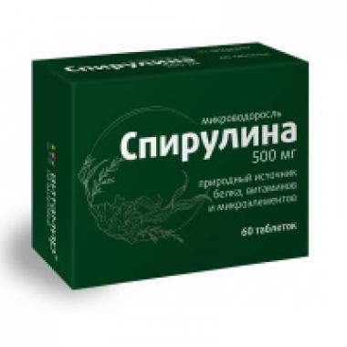 Спирулина 500 мг табл. №60
