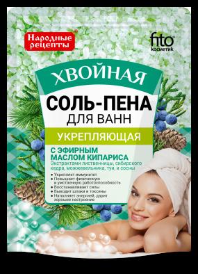 Соль-пена для ванн Укрепляющая Хвойная 200 гр.