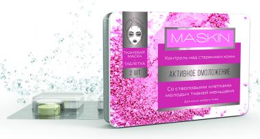 MASKIN Тканевая маска-таблетка «Активное омоложение», 2 маски