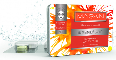 MASKIN Тканевая маска-таблетка «Витаминный заряд», 2 маски