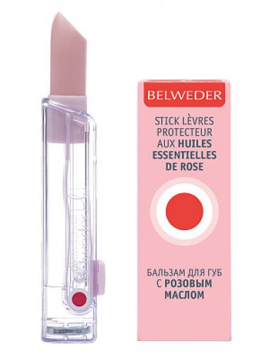 Бальзам для губ с розовым маслом Бельведер 4 гр.