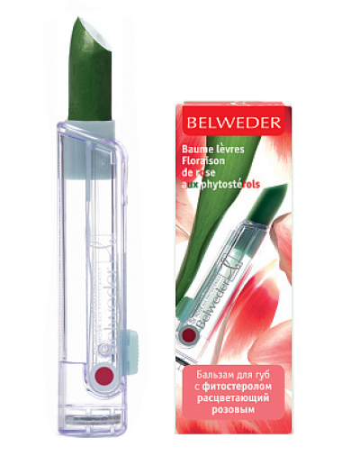 Бальзам для губ с фитостеролом расцветающий розовым Бельведер 4 гр.