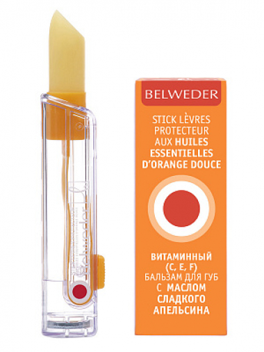 Витаминный бальзам для губ с маслом сладкого апельсина Бельведер