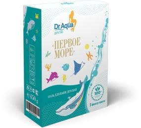 Соль для ванн детская «Первое море» морская природная 450 гр.