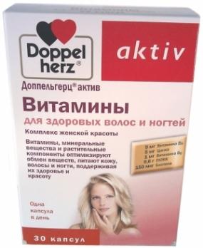Доппельгерц Витамины для здоровых ногтей и волос №30