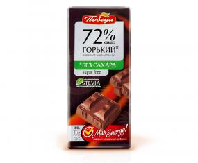 Шоколад горький без сахара 72% какао, Победа вкуса, 100г