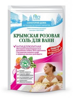 Соль для ванн Крымская розовая Антицеллюлитная 530 гр.