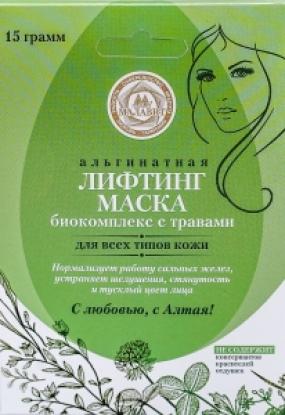 Альгинатная лифтинг-маска «Малавит» биокомплекс  с травами 15 мл №1