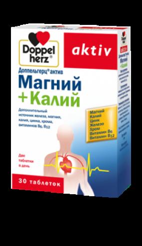 Доппельгерц Актив Магний + Витамины группы В табл. №30