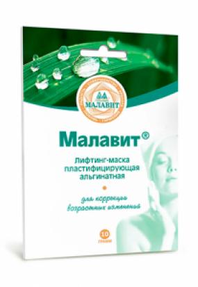 Лифтинг-маска  пластифицирующая альгинатная «Малавит» 10 гр. №1
