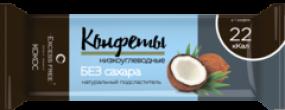 """Низкоуглеводные конфеты """"Кокос"""" 55 гр."""