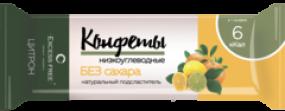 """Низкоуглеводные конфеты """"Цитрон"""" 0,55 гр."""