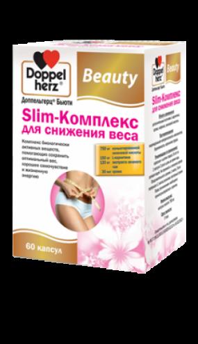 Доппельгерц Бьюти SLIM-комплекс для снижения веса капс. №60