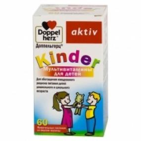 Доппельгерц Kinder Мультивитамины для детей №60
