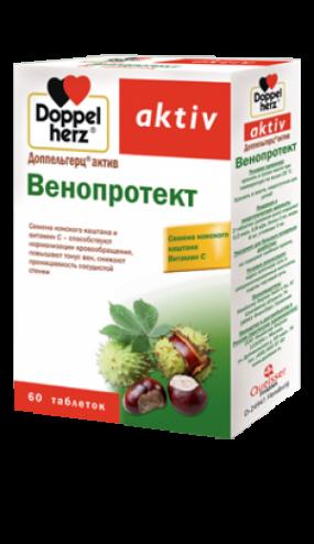 Доппельгерц Актив Венопротект табл. №60
