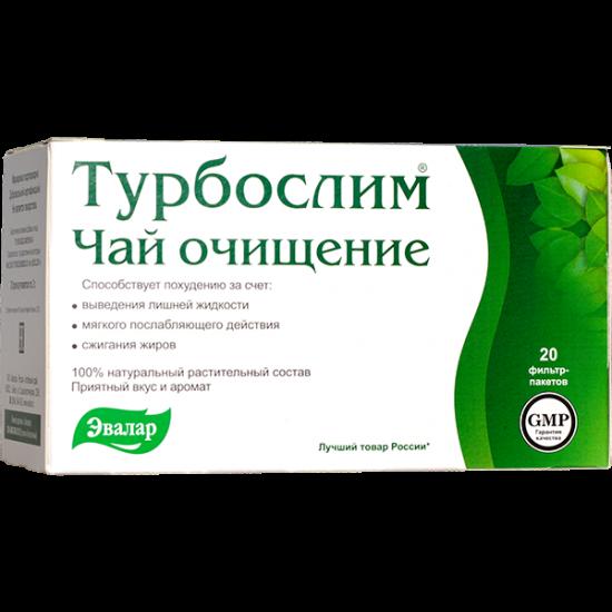 Турбослим Чай очищение №20 ф/п
